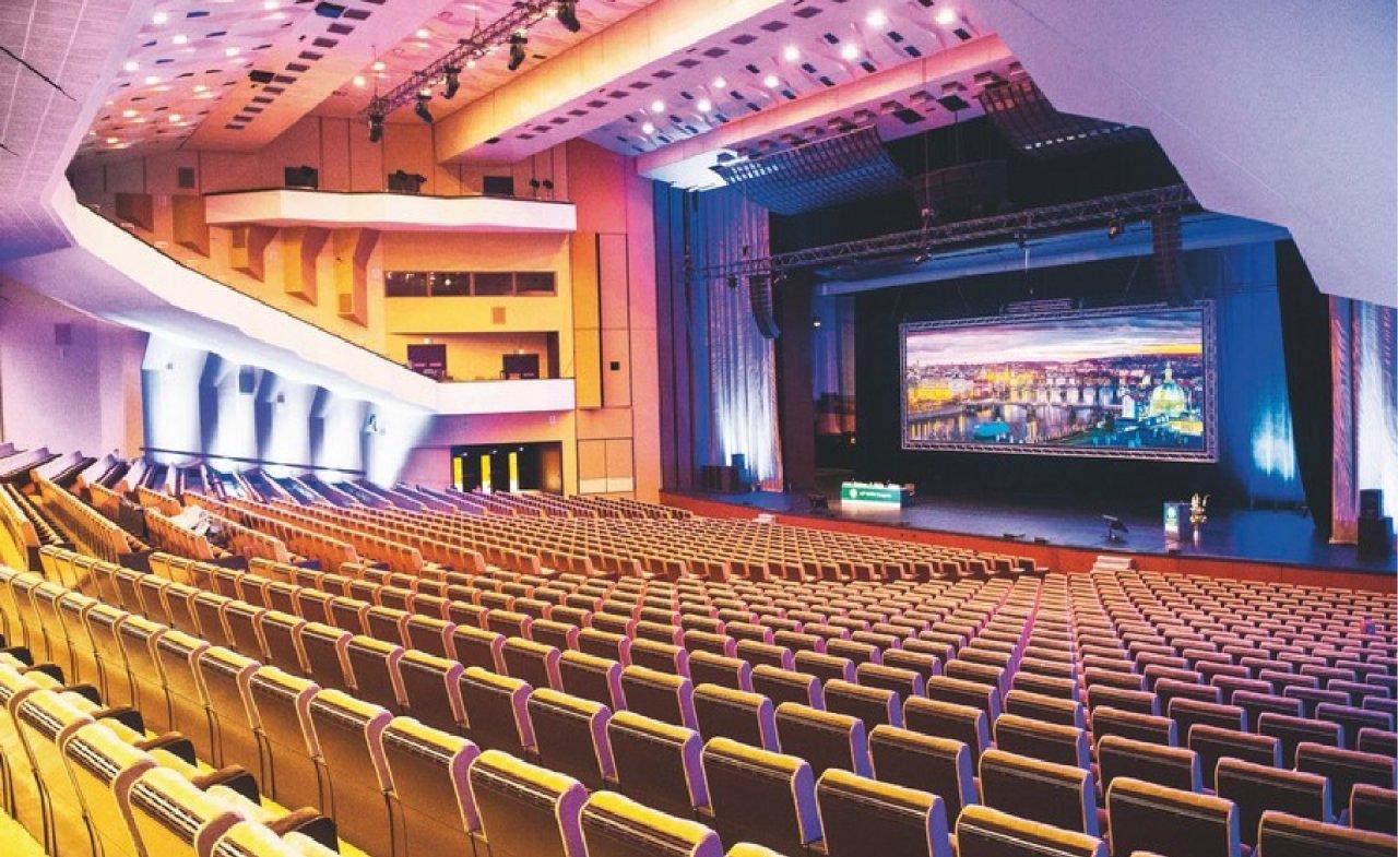 Profesionální kongresový sál, Vyšehrad